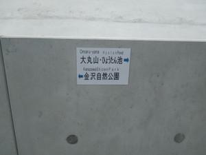 Imgp3471