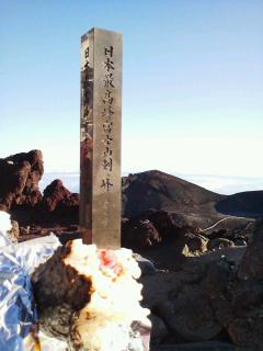 またまた富士登山!(頂上〜下山編)