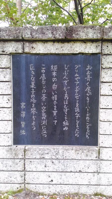 P_20150924_125013